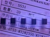 SS34/SS54 贴片二极管 贴片肖特基二极管