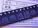 TC4420EOA 芯片 驱动芯片 集成电路 ic 贴片