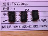 原装正品TNY278GN 电源管理ic 集成电路 ic 芯片