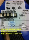 HCPL-7800直插贴片光耦安华高全线代销只做原装正品
