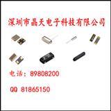 进口原装EPSON EG-2121CA PHPA. 125.00MHz 有源压控振荡器晶振