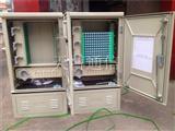 光缆交接箱