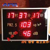 噪声在线测量仪,工地噪声PM10测量仪价格,天津噪声监测