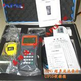 超声波流量计,便携式超声波流量计价格,DN80超声波流量计