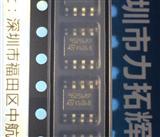 ST内存:M95256-RMN6TP