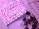 68工字电感1.2MH 500MA 330UH 9*12 工字电感 1A 9MM*12MM 470UH 1A 1MH