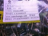 1015mm1000uF±10% 25V105° 铝电解电容 NIPPON NICHICON