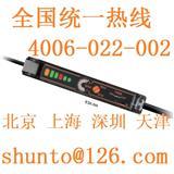 现货库存处理E3X-NA11进口光纤放大器E3X 1126B欧姆龙光纤传感器Omron原装正品
