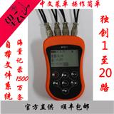 多路温度记录仪 便携式 接触式测温仪 测试仪 温度巡检仪 测定仪