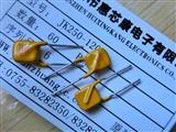 JK250-120 自恢复保险丝-JK250-120  通信设备用自复保险丝