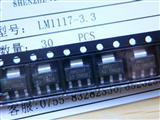 原装正品 LM1117-3.3  LM1117IMPX-3.3/NOPB 集成电路(IC)低压差电压调节器