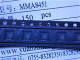 MMA8451 重力传感器 传感器,变送器 运动传感器 - 加速计