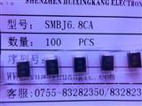 SMBJ6.8CA 双向TVS瞬变二极管 600W 6.8V 双向TVS瞬变抑制二极管