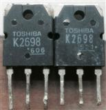 K2698 2SK2698原装正品进口东芝拆机 逆变焊机常用MOS场效应管