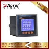 安科瑞正品PZ96L-AV3三相电压表