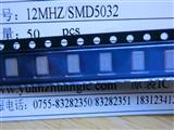 12MHZSMD5032  贴片无源陶瓷面晶振12MHZ  SMD5032-2
