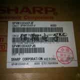 红外收发器GP4W1004XPJF SHARP夏普100%绝对原装正品真实库存支持实单价格可谈