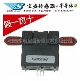 气体流量传感器AWM3100V AWM3150V霍尼韦尔全新现货正品