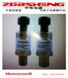 压力传感器PX2AN1XX010BSCHX全新现货正品