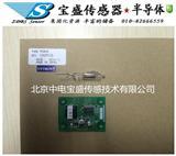 日本滨松火焰传感器R2868+C10807开发板热销现货正品