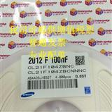 CL21F104ZBCNNNC 0805 0.1UF 50V 原装三星贴片电容 4K/盘=45元