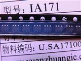 原装正品 IA171 视频放大IC  摄象机视频放大电路