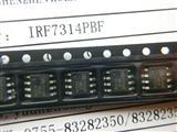 原装正品 IRF7314PBF SOP-8 IR 国际整流器 2 个 N 沟道(双)55V 4.7A IC