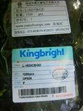 L-1503cB/GD 5mm 双层和水平阵列 L1503CB/GD Kingbright 绿色 直角 LED 指示灯