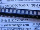 SMD3225/25MHZ/10PPM,8PF   32M贴片谐振器 贴片晶振SMD
