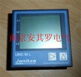德国JANITZA仪器仪表德国多功能电表JANITZA功率因数控制器UMG系列 503L