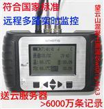 大体积混凝土测温仪GPRS远程监控建筑桥梁wt0t1g符合国标