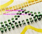 直插色环电感0410 10UH 1 2W 色码电感
