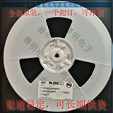 MP6205DD-LF电源开关 IC 深圳现货