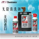 ITW Chemtronics无铅洗板水Flux-Off ES1697助焊剂清洗剂 快速挥发无残留