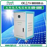 太阳能控制器光伏充电器192V 220V 240V 360V 384V 480V