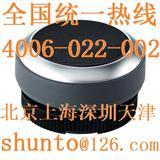 REACH认证按钮开关进口金属按钮开关型号1.30.270.021/0100圆形自复位开关