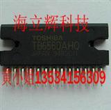 代理分销TB6560AHQ 东芝步进电机驱动 原装现货 可直拍