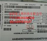 原装进口 IRF3205PBF 场效应MOS管 110A 55V 200W TO-220