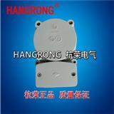 C25315-A39-A1矿用磁性接近开关,杭荣大量现货