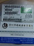 原装正品 RK73H2ETTD5360F KOA品牌 蓝色籽 贴片电阻器 现货 欢迎咨询