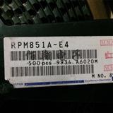 红外无线通信收发芯片 RPM851A-E4 ROHM罗姆 原装正品深圳现货 有实单价格可谈