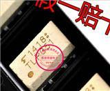光电耦合器 TLP351 东芝TOSHIBA 进口正品 原装现货