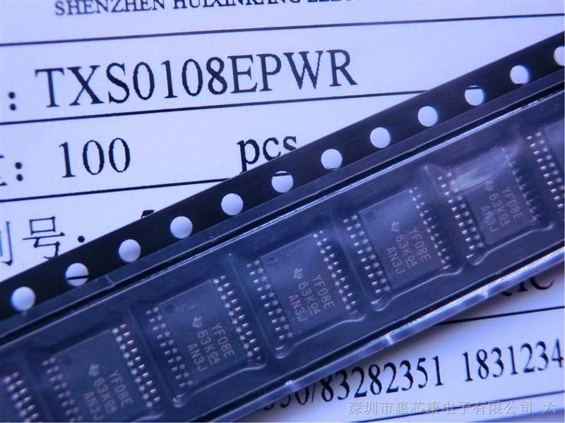 txs0108应用电路