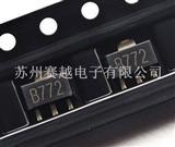 2SB772三极管SOT-893A/30V贴片三极管PNP