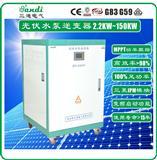 光伏扬水逆变器 光伏抽水逆变器 太阳能水泵逆变器 SPI-63KW