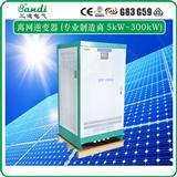 太阳能工频离网三相逆变器100KW太阳能逆变器