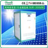 太阳能离网逆变器80KW 三相380V纯正弦波输出 逆变器