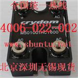 进口电源模块M50100THC1600现货快达Crydom固态继电器SSR可控硅模块SCR模块