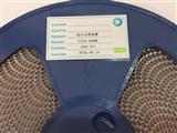 国产电子贴片功率电感 YS53-680M