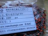 瓷片电容22pf 50V